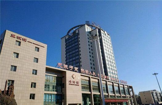 中国人民解放军第306医院体检中心