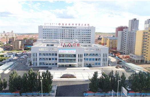 乌兰察布市第三医院体检中心