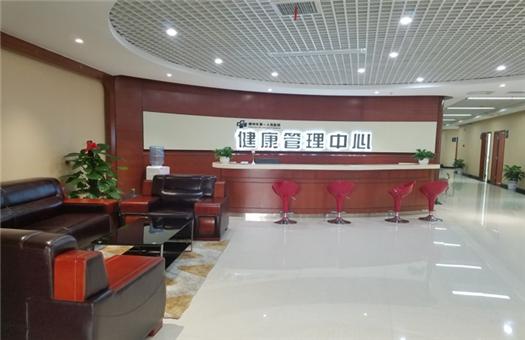 郴州市第一人民医院体检中心