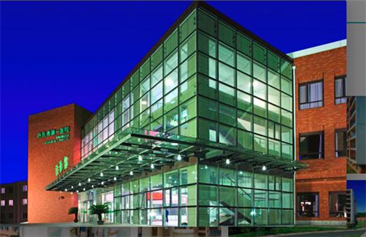 丹东市第一医院国际医疗部体检中心