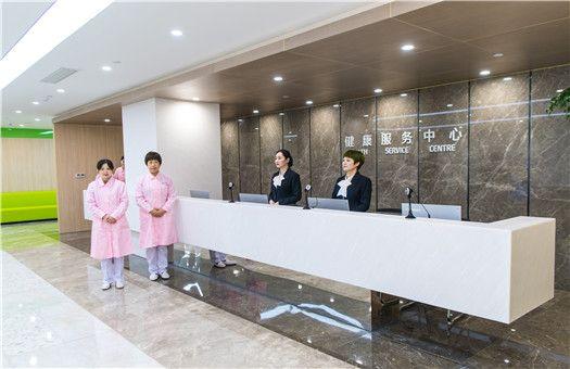 常州晋陵医疗体检中心(奥体店)