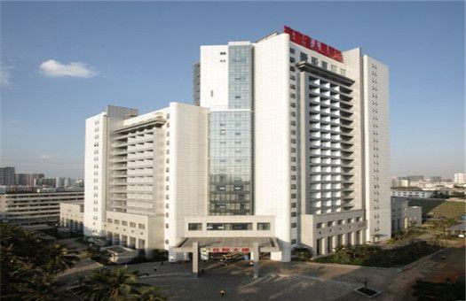 海南省人民医院体检中心