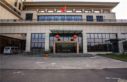 江苏省工人扬州疗养院体检中心