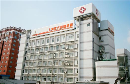 上海远大心胸医院体检中心