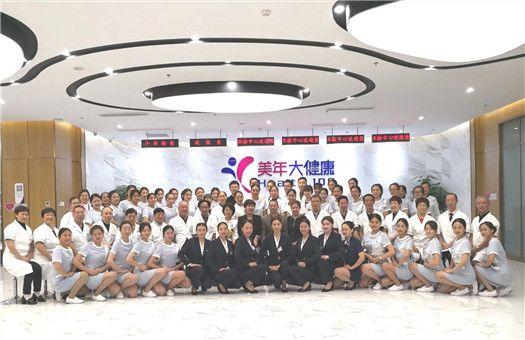仁寿美年大健康体检中心