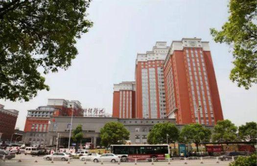 中南大学湘雅医院体检中心(湘雅医院)