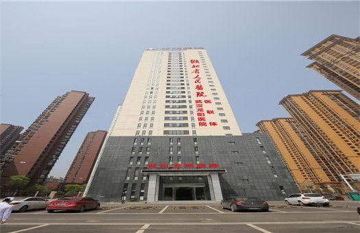 武汉龙阳医院体检中心