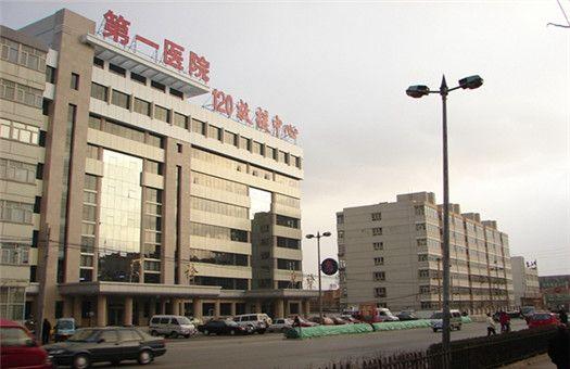 张家口市第一医院(张家口学院附属人民医院)