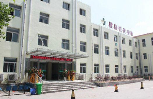 马鞍山十七冶医院体检中心