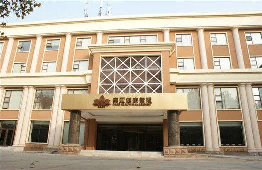 济南慈铭奥亚体检中心