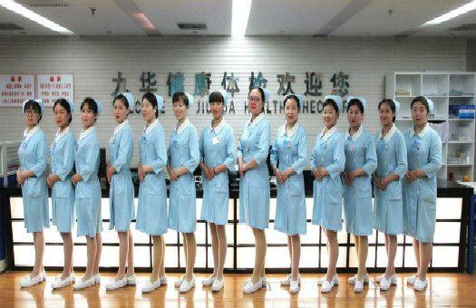 北京九华健康体检中心(CBD分部)