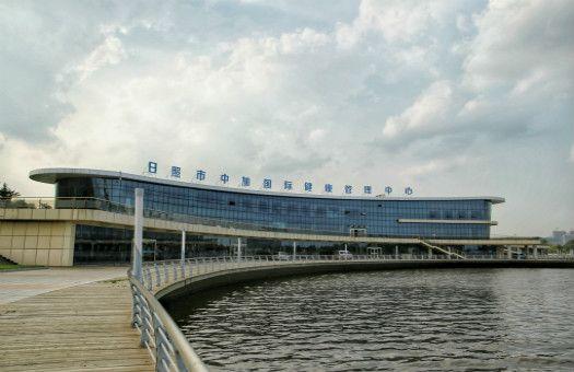 日照市中医医院(日照市中加国际健康管理中心)体检中心