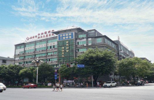 桂林市妇女儿童医院体检中心(妇幼保健院)