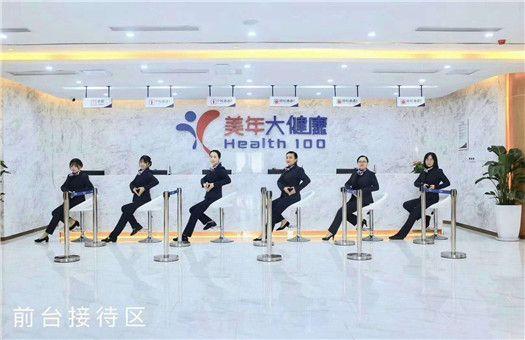 安庆美年大健康体检中心