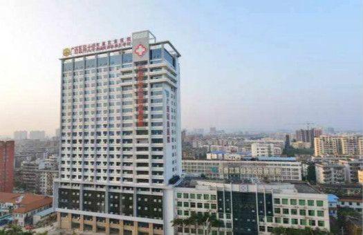 广西壮族自治区民族医院体检中心