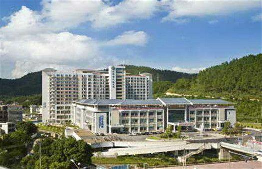 云浮市人民医院体检中心