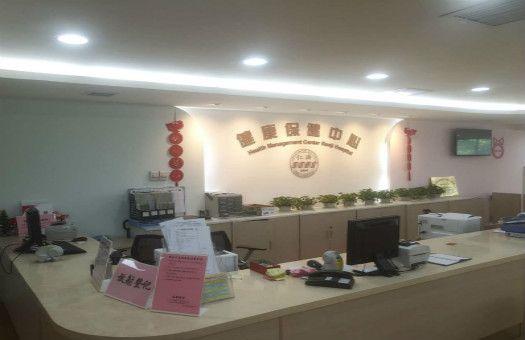 上海交通大学医学院附属仁济医院西院体检中心