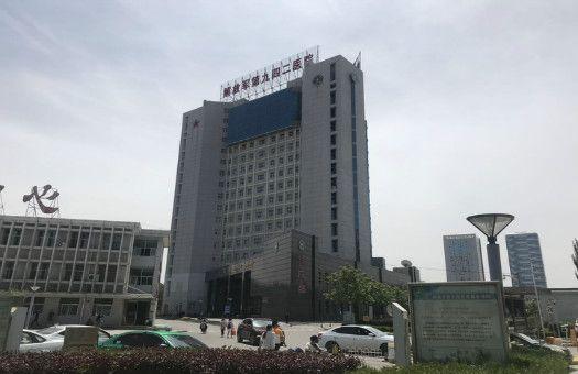 解放军第942医院体检中心