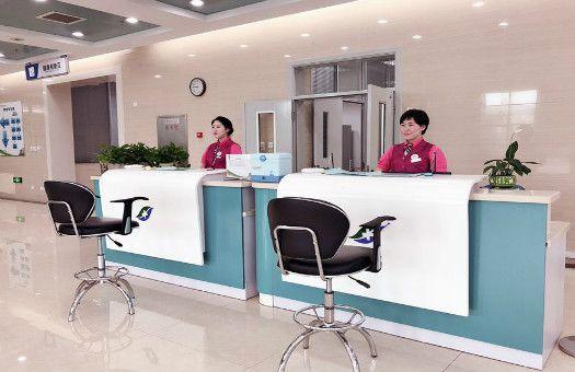 中国医科大学附属盛京医院体检中心(沈北院区)
