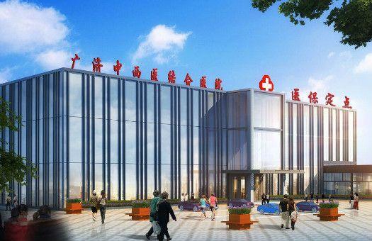北京丰台广济医院体检中心