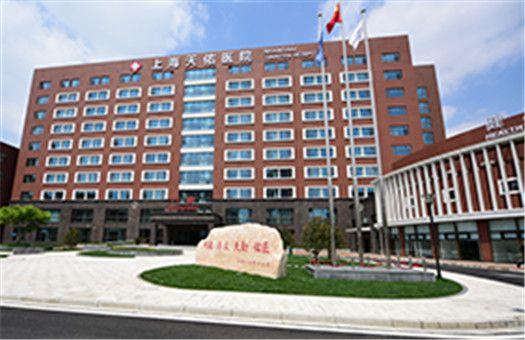平安健康检测体检中心(上海天佑医院合作点)