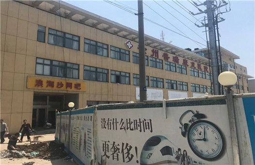 平安健康检测体检中心(徐州普瑞康复医院合作点)