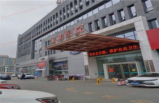 平安健康检测体检中心(宜昌家和医院合作点)