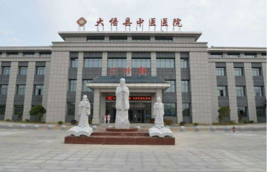 平安健康检测体检中心(大悟县中医院合作点)
