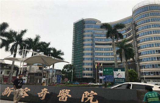 平安健康检测体检中心(佛山新容奇医院合作点)