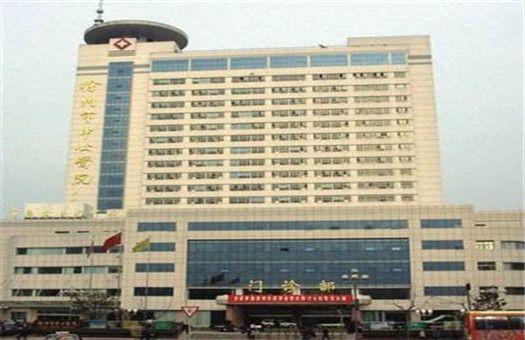徐州市中心医院PET-CT体检中心