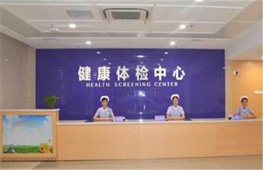 佛山市禅城中心医院(禅医)PET-CT体检中心