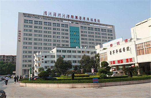 普宁华侨医院体检中心