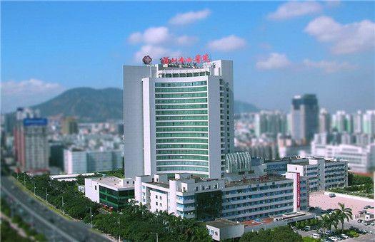 深圳市南山医院(深圳市第六人民医院)体检中心