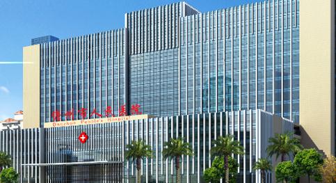 儋州市人民医院(儋州市农垦医院)体检中心