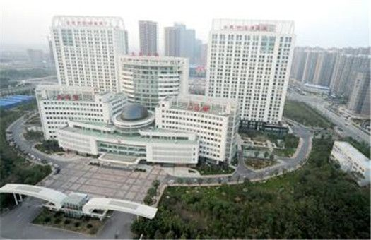 合肥市第一人民医院体检中心(本部)