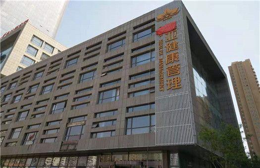 沈阳奥亚健康体检中心