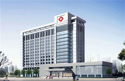 界首市人民医院体检中心