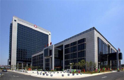 芜湖市中医医院体检中心