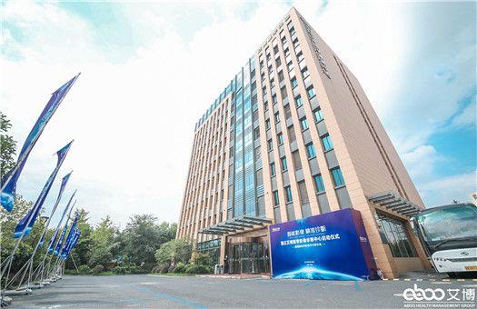 杭州艾博体检中心(城北分院)