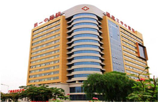 洛阳市中医院(洛阳市第一中医院)体检中心