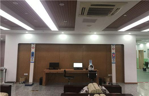 南京扬子晚报健康管理专业体检中心