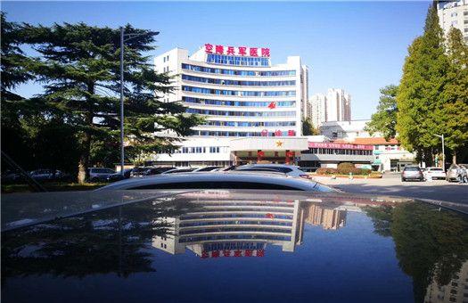 武汉空降兵部队医院(武汉457医院)体检中心