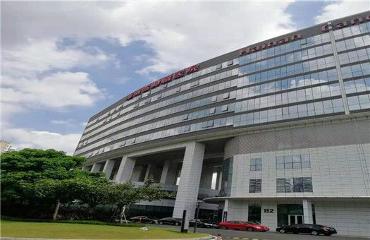 海南省肿瘤医院PET-CT体检中心