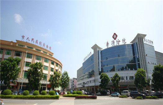 东莞市人民医院普济院区(东城)体检中心