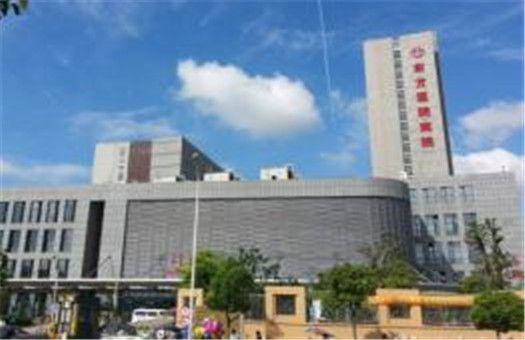 上海东方医院南院(同济大学附属医院)PET-CT体检中心