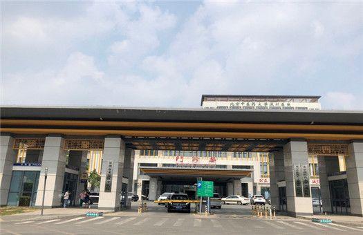 北京中医药大学深圳医院体检中心