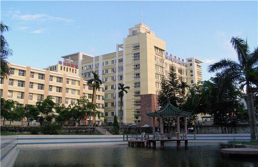 琼海市人民医院体检中心