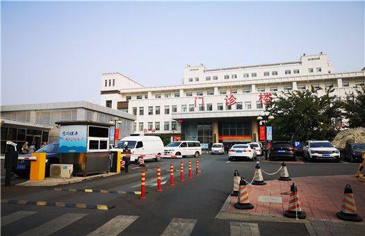 济南历下区人民医院体检中心