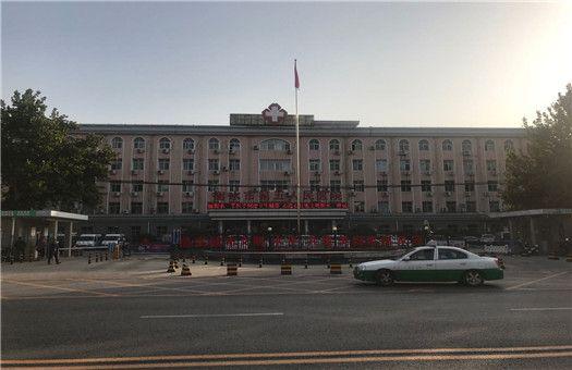 衡水市第五人民医院体检中心