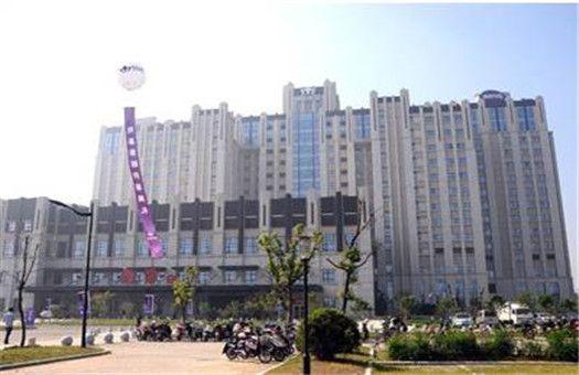 苏州明基医院PETCT体检中心